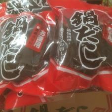 鍋だし昆布 168円(税抜)
