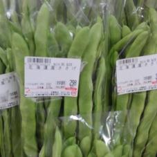 ささぎ 102円