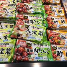 中華名菜 258円(税抜)