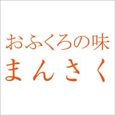 いんげんのゴマ和え(小パック) 203円