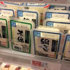 木綿小分け・きぬ小分け 88円(税抜)