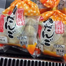 肉団子 278円(税抜)