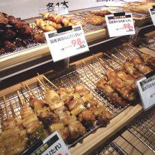 国産 焼き鳥各種 98円(税抜)