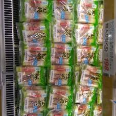 仙崎ちくわ 59円(税抜)