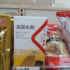 油固め剤 78円(税抜)
