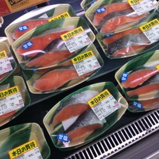 甘塩境港サーモン(銀鮭) 198円(税抜)