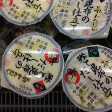 茶碗蒸し 158円(税抜)