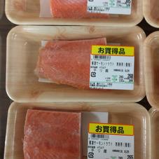 解凍サーモントラウト 268円(税抜)
