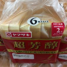 超芳醇食パン 108円(税抜)
