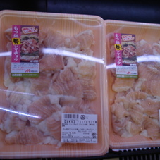 牛シマ腸 680円(税抜)