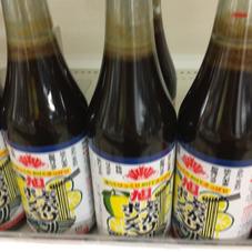 旭ぶっかけポン酢 398円(税抜)
