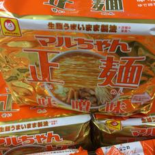 マルちゃん正麺味噌 198円(税抜)