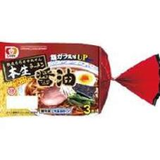 本生ラーメン(醤油味・味噌味・しお味) 128円(税抜)