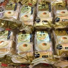 特選たまご豆腐 158円(税抜)