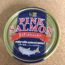 ピンクサーモン 鮭カラフトマス缶 159円(税抜)