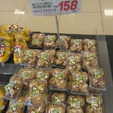 生しいたけMサイズ 158円(税抜)