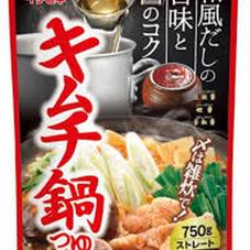 ストレートキムチ鍋つゆ 99円(税抜)