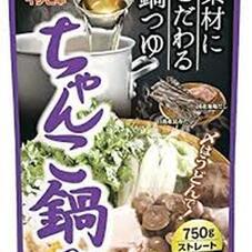 ストレートちゃんこ鍋つゆ 99円(税抜)