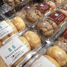 シュークリーム・チョコシュー 198円(税抜)