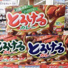 とろけるカレー 88円(税抜)