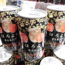 ほろよい香るあんず 98円(税抜)