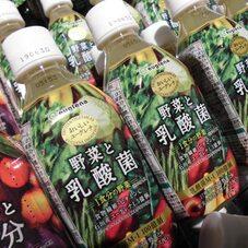 おいしいユーグレナ 野菜と乳酸菌 158円(税抜)