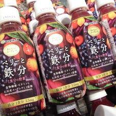おいしいユーグレナ ベリーと鉄分 158円(税抜)