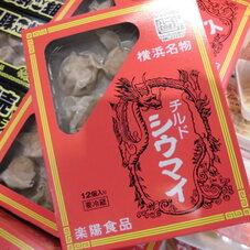 チルドシュウマイ 98円(税抜)