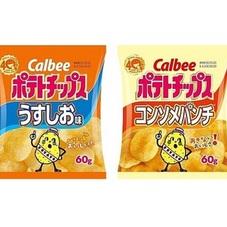 ポテトチップス うすしお・コンソメ・のりしお 68円(税抜)