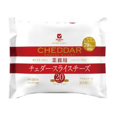 JUCOVIA 業務用チェダースライスチーズ 248円(税抜)