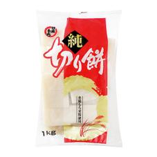 純切り餅 218円(税抜)
