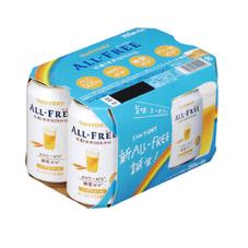 オールフリー レギュラー 557円(税抜)