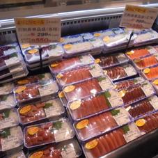 お刺身単品盛り よりどりセール 550円(税抜)