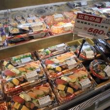 期間限定にぎり寿司 580円(税抜)