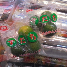 すだち 198円(税抜)