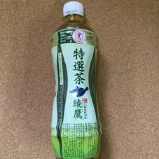 特選茶 綾鷹 165円(税抜)
