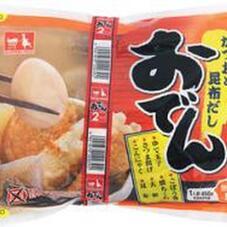 CGC おでん 2P 348円(税抜)