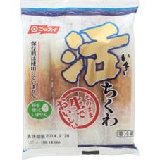 ニッスイ 活ちくわ 26g×4 68円(税抜)