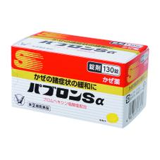パブロンSα 980円(税抜)