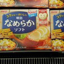 なめらかソフト 158円(税抜)