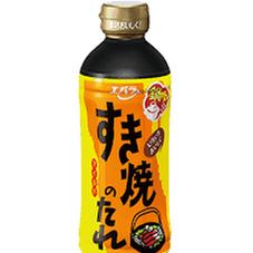 すき焼のたれ 198円(税抜)