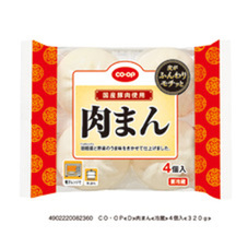 肉まん 258円(税抜)