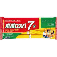 ポポロスパ7分結束スパゲティ 168円(税抜)