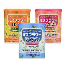 バスフラワー 各種 275円(税抜)