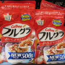フルグラ 539円(税抜)
