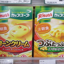 クノールカップスープ 299円(税抜)