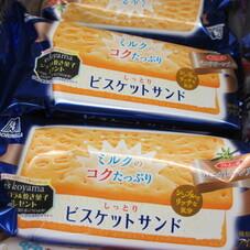 板チョコアイス・ビスケットサンド 89円(税抜)