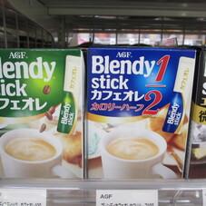 ブレンディスティック 179円(税抜)