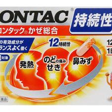 新コンタック かぜ総合 1,180円(税抜)
