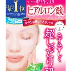 クリアターンホワイトマスク(各種) 398円(税抜)